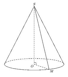 cone1.jpg